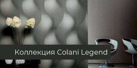 Обои Marburg, коллекция Colani Legend