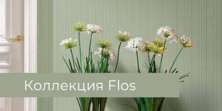 Обои Milassa, коллекция Flos