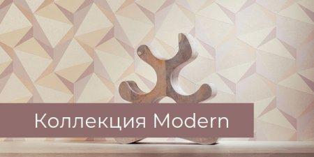 Обои Milassa, коллекция Modern