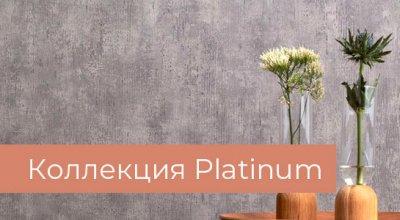 Обои Marburg, коллекция Platinum