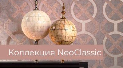Обои Milassa, коллекция NeoClassic