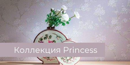 Обои Milassa, коллекция Princess