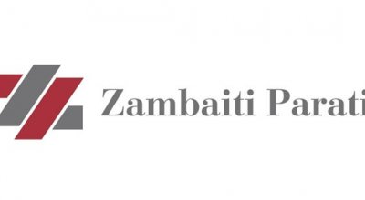 Итальянские обои Zambaiti