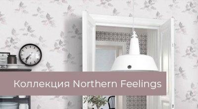 Обои Collection For Walls, коллекция Northern Feelings