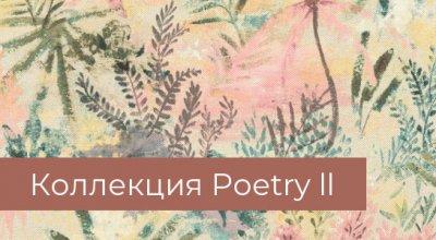 Обои Rasch, коллекция Poetry ll