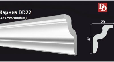 Карниз DD22