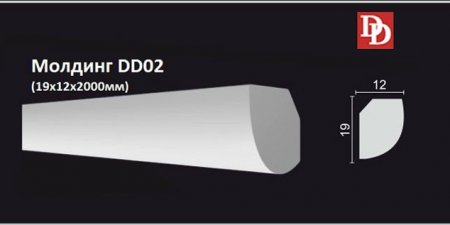 Молдинг DD02