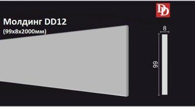 Молдинг DD12