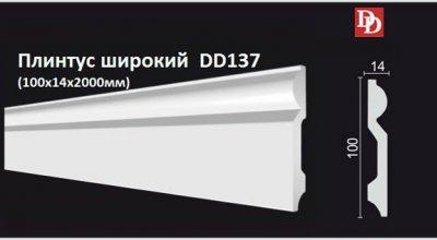 Плинтус широкий DD137