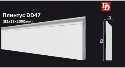Плинтус DD47