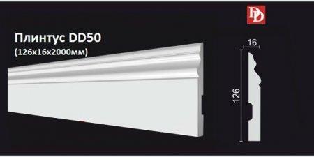 Плинтус DD50