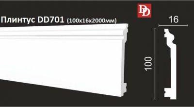 Плинтус DD701